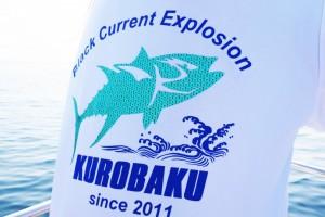 KUROBAKU Tシャツ緑龍丸Ver_2