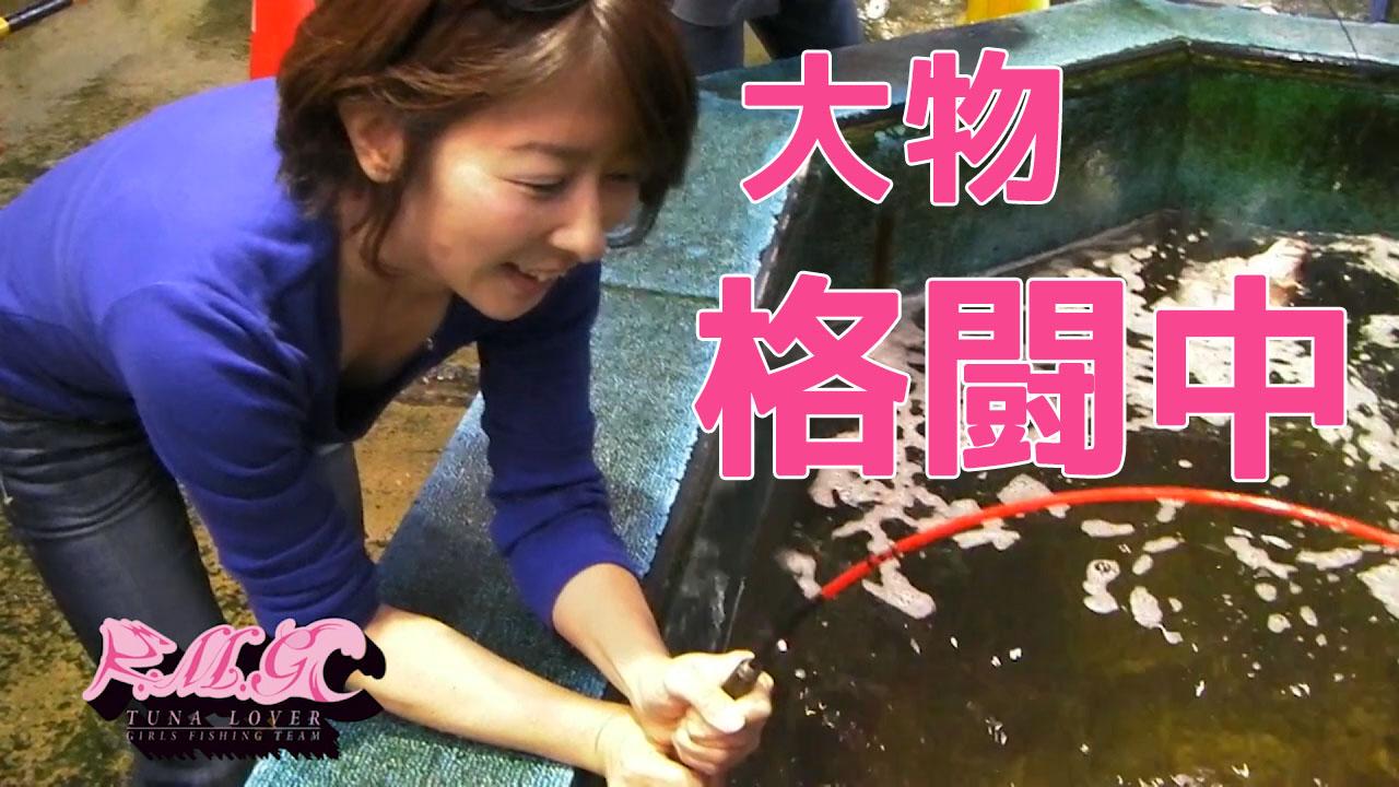 釣り堀で高級魚!amazing Fishing Girlのサムネイル