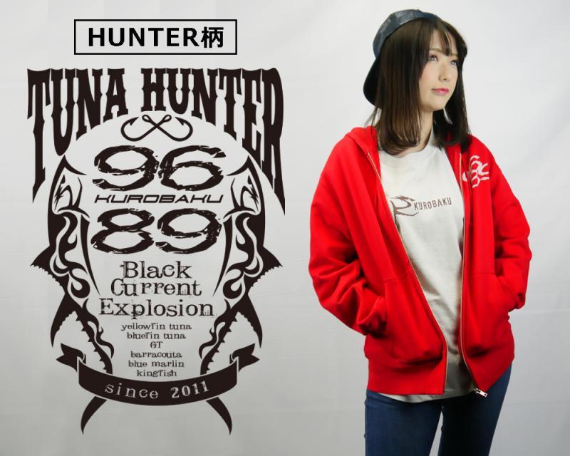 【HUNTER】黒爆フルジップパーカー/レッド