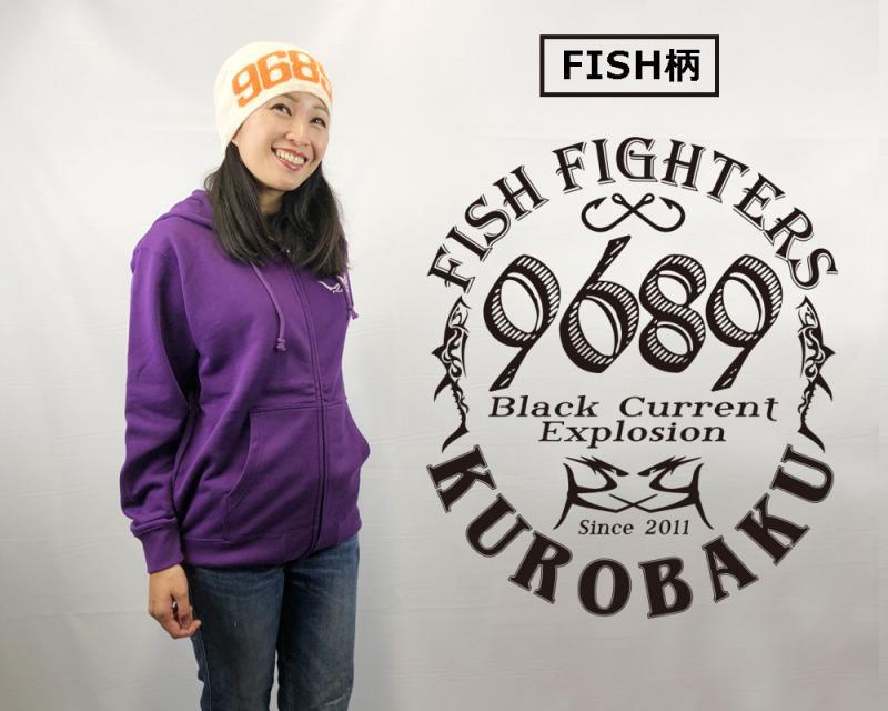【FISH】黒爆フルジップパーカー/パープル
