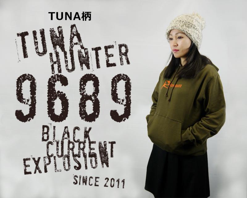 【TUNA】黒爆プルオーバーパーカー/オリーブ