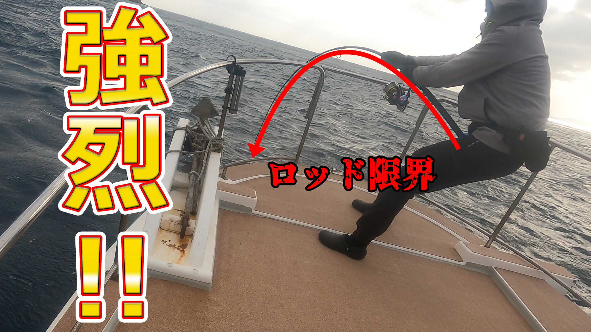 遂にモンスター現る!?ヒラマサキャステンング【五島列島】part2